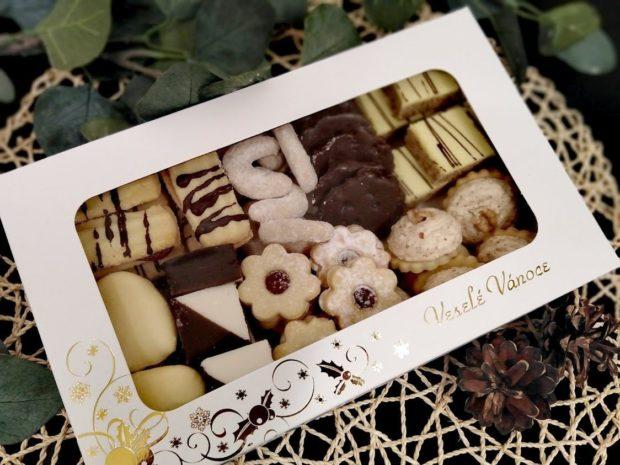 Kolekce Suchého cukroví